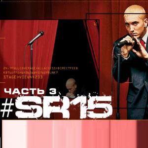 sr15-part-3